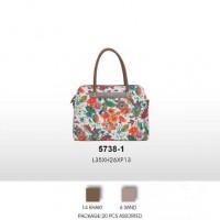 Женская сумка David Jones 5738-1