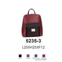 Женская сумка David Jones 5235-3