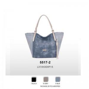 Женская сумка David Jones 5517-2