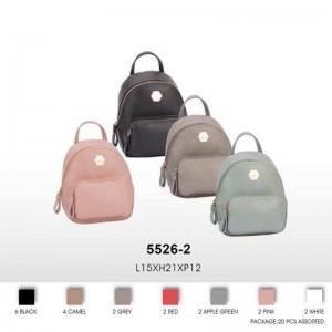 Женская сумка David Jones 5526-2