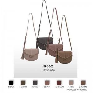 Женская сумка David Jones 5630-2