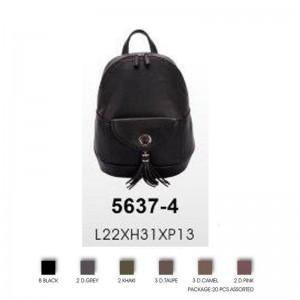 Женская сумка David Jones 5637-4