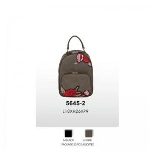 Женская сумка David Jones 5645-2