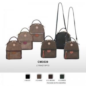 Женская сумка David Jones CM3539