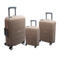 Комплект чемоданов Airtex 226
