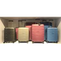 Комплект чемоданов Airtex 242