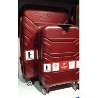 Комплект чемоданов Airtex 7313